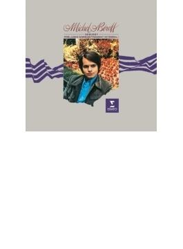 ピアノ作品集 ミシェル・ベロフ(1970~80)(3CD)