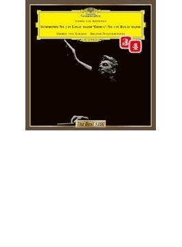 交響曲第3番『英雄』、第4番 カラヤン&ベルリン・フィル(1962)