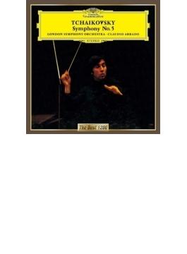 交響曲第5番 アバド&ロンドン交響楽団
