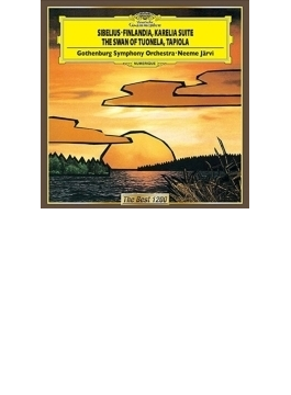 フィンランディア、『カレリア』組曲、トゥオネラの白鳥、タピオラ ネーメ・ヤルヴィ&エーテボリ響