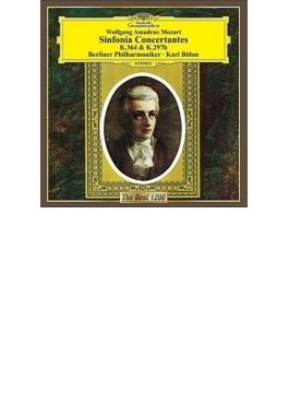 協奏交響曲集 ベーム&ベルリン・フィル、ブランディス、カッポーネ、ライスター、ザイフェルト、ピースク、シュタインス