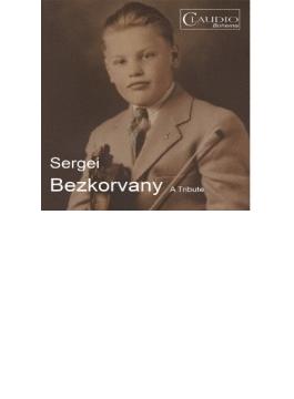 Sergei Bezkorvany: A Tribute-elgar, Szymanowski, Turina: Violin Sonata, Martinu