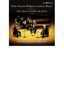 Piano Quartet, 1, Piano Sonata, 15, Etc: 遠山慶子(P) Vienna Sq (2014)
