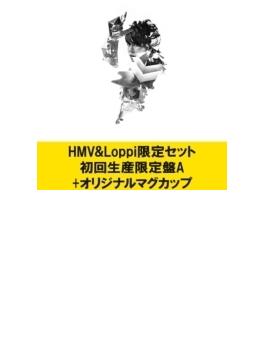 天 【HMV&Loppi限定セット : 初回生産限定盤A (CD+DVD) + オリジナルマグカップ】