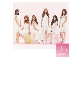 LUV -Japanese Ver.-【初回生産限定盤B】(CD+DVD)