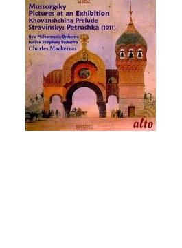 ムソルグスキー:展覧会の絵、モスクワ河の夜明け、ストラヴィンスキー:ペトルーシュカ マッケラス&ニュー・フィルハーモニア管、ロンドン響