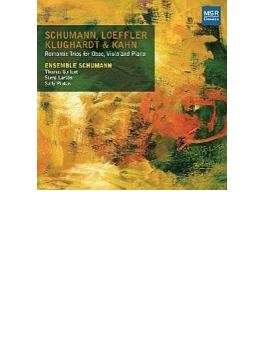 『オーボエ、ヴィオラ、ピアノのためのロマンティックな三重奏曲集~シューマン、レフラー、クルークハルト、他』 アンサンブル・シューマン