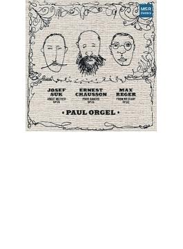 スーク:母について、ショーソン:いくつかの舞曲、レーガー:『私の日記より』第3巻 ポール・オーゲル