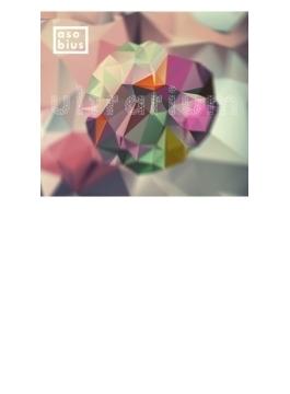 ultrarium