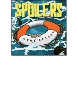Stay Afloat