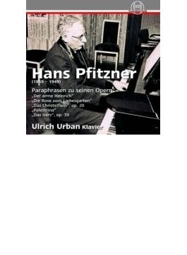 Paraphrasen Zu Seinen Opern: Ulrich Urban(P)