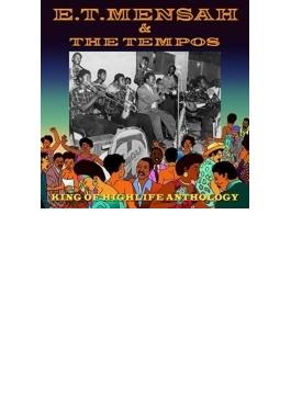 King Of Highlife Anthology