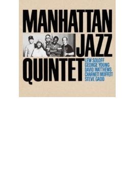 Manhattan Jazz Quintet (Rmt)