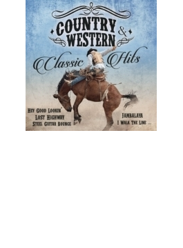 Country & Western Classic Hits