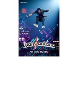 Ao Vivo No Rio (+cd)