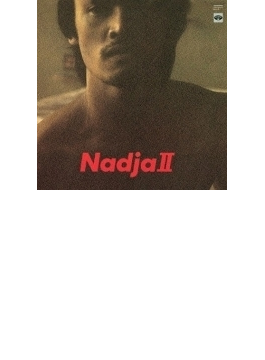Nadja 2 -男と女- 【完全限定生産】
