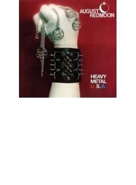Heavy Metal Usa - The Complete Recordings