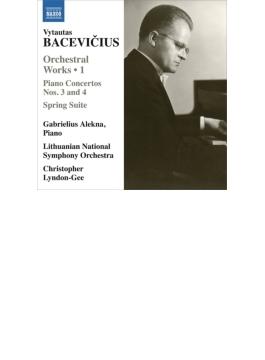 ピアノ協奏曲第3番、第4番、組曲『春』 アレクナ、リンドン=ギー&リトアニア国立響