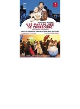 『シェルブールの雨傘』 ヴィトー演出、ルグラン&イル・ド・フランス国立管、デセイ、オペール、ニクロ、ナウリ、他(2014 ステレオ)