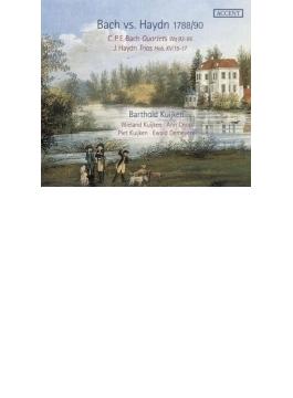 C.P.E.バッハ:フルート四重奏曲集、ハイドン:フルート三重奏曲集 バルトルド・クイケン、ヴィーラント・クイケン、ピート・クイケン、他(2CD)