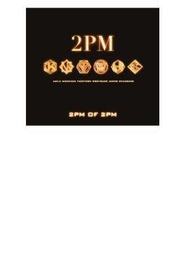 2PM OF 2PM 【リパッケージ初回生産限定盤】(CD+2DVD)