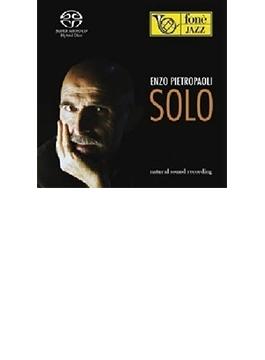 Solo (Ltd)