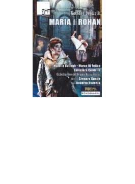 『ロアン家のマリア』全曲 レッキア演出、クンデ&ベルガモ・ドニゼッティ音楽祭、クラー、コルデッラ、他(2011 ステレオ)(日本語字幕付)