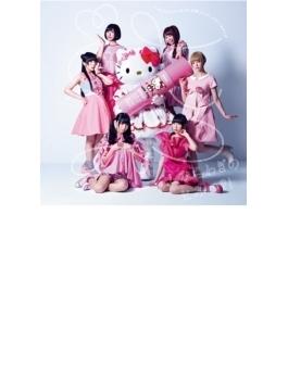 おつかれサマー! (+DVD)【初回限定盤B】