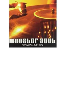 Monster Soul Compilation