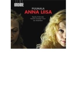 歌劇『アンナ・リーサ』全曲 セーデルブロム&タピオラ・シンフォニエッタ、ユントゥネン、ヒュンニネン、他(2014 ステレオ)(2CD)