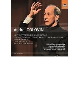 交響曲第4番、協奏交響曲、チェロと弦楽合奏のための『カンツォーネ』 ゴロヴィン&モスクワ放送響、ルーディン&ムジカ・ヴィーヴァ、他