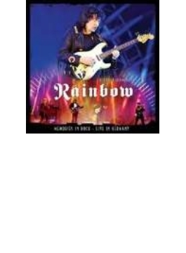 Memories In Rock: Live In Germany (+dvd)(+brd) (Dled)(Ltd)
