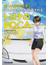新人OLひなたと学ぶどんな会社でも評価されるトヨタのPDCA