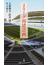 Jリーグ再建計画(日経プレミアシリーズ)