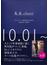 K.K closet スタイリスト菊池京子の365日 Autumn−Winter 10.01〜03.31