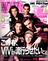 ViVi (ヴィヴィ) 2015年 03月号 [雑誌]