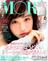 MORE (モア) 2015年 03月号 [雑誌]