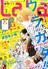 LaLa (ララ) 2015年 03月号 [雑誌]