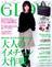 GLOW (グロー) 2015年 04月号 [雑誌]