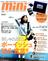 mini (ミニ) 2015年 04月号 [雑誌]