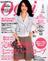 Oggi (オッジ) 2015年 04月号 [雑誌]