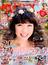 nicola (ニコラ) 2015年 08月号 [雑誌]