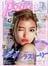 Popteen (ポップティーン) 2015年 08月号 [雑誌]