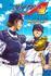 アニメ「ダイヤのA」公式ファンブック18.44mのキズナ