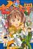 七つの大罪 21 (講談社コミックスマガジン)