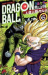 DRAGON BALL フルカラー 人造人間・セル編6(ジャンプコミックス)