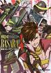 戦国BASARA4電撃コミックアンソロジー (Dengeki Comics EX)(電撃コミックスEX)