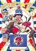 ピンポン☆ブー 1 (MANGA TIME COMICS)(まんがタイムコミックス)