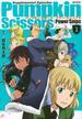 パンプキン・シザーズ:パワー・スニップス 1 (月刊少年マガジンKCDX)(KCデラックス)