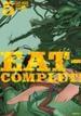 EAT-MAN COMPLETE EDITION 5(シリウスKC)